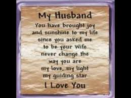 Love My Husband Quotes New Love Quotes For My Husband YouTube