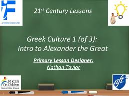 Hellenistic Culture And Roman Culture Venn Diagram Answers Share My Lesson Greek Culture 1 Of 3 Intro To Alexander