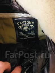 Продам <b>кожаную</b> зимнюю <b>куртку Daytona</b> Racer Spirit - Верхняя ...