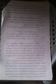 kanoon ka ehtram essay in urdu coursework affordable and  kanoon ka ehtram essay in urdu