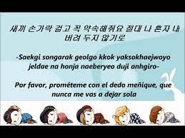 Bài hát thiếu nhi dành cho người mới bắt đầu học tiếng Hàn