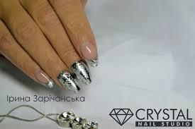 Silver Metallic Foil for Nail Art | eBay