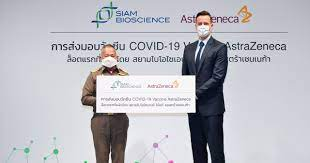 แอสตร้าเซนเนก้า รับมอบวัคซีนโควิดที่ผลิตในไทย โดยสยามไบโอไซเอนซ์ล็อตแรกตามแผนที่กำหนด  - workpointTODAY