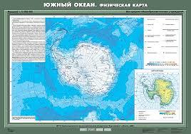 Видеоурок Материки и океаны на глобусе по предмету Окружающий мир  Мировой океан