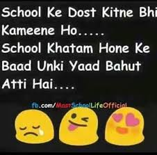 Funny Quotes About Friendship And Memories In Urdu
