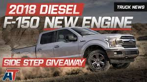 2018 ford updates. beautiful 2018 2018 ford f150 33l engine  50l coyote updates 30l diesel prediction   news on ford updates v