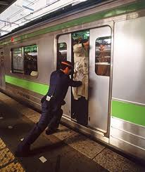 crowded subway train station.  Crowded No 1 Tokyo To Crowded Subway Train Station