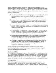 A Newspaper Article Types Of Newspaper Articles