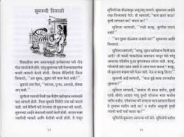 essay diwali festival essay on to kill the mockingbird writing the essay essay on to kill the mockingbird writing