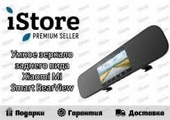Купить <b>видеорегистратор Xiaomi Smart Rearview</b> Mirror ...