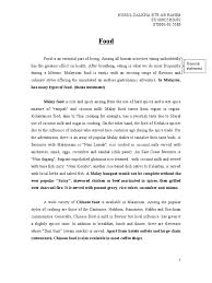 favorite food essay essay on my favourite game for grade video games are my hobby my essay from english