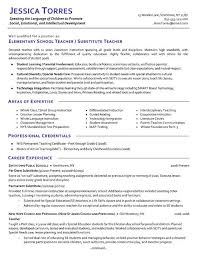 Substitute Teacher Resume Responsibilities Elementary Education