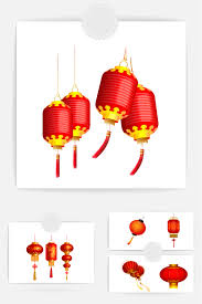 Lantern Vector Free Download At Getdrawingscom Free For Personal