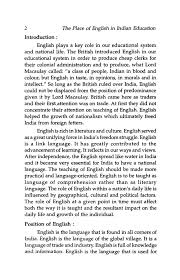 thesis for argumentative essay english essays one screenshot  essays about importance of english language why is english important essay example for studymoosecom