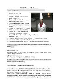 Personal Chef Resume Impressive Resume Example Private Chef Resume Examples Free Resume Templates