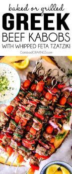 greek beef souvlaki with whipped feta