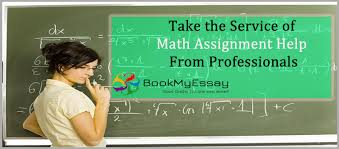 take the service of math assignment help from professionals  take the service of math assignment help from professionals