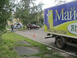 Реферат организация транспортных услуг значительная отдаленность Алдана транспортная компания скиф в москве от российской столицы позволяет отнести доставку крупногаитных грузов железной дорогой