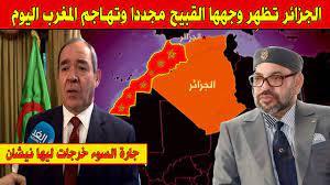 عاجل .. بعد الهزائم المتتالية البوليساريو والجزائر تفقد صوابها وتهاجم المغرب  اليوم ! - Akhbar24News.com