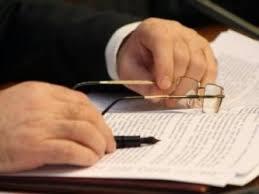 Порушення вимог Закону України «Про запобігання корупції» не залишиться без уваги