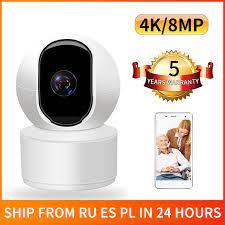 N_eye 8MP 4K IP kamera AI insansı algılama güvenlik kamera gözetim Wifi  kamera bebek izleme monitörü kablosuz ptz kamera kapalı kamera|Surveillance  Cameras