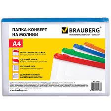 Пластиковая <b>папка</b> на молнии <b>Brauberg</b> ассорти, А4, 150мкм ...