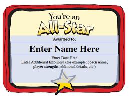 softball award certificate softball award certificate and coaching form printables softball