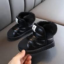 Buy kids <b>boots</b> boys girls <b>winter warm</b> and <b>get</b> free shipping on ...