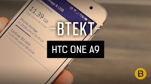 A9 Card Htc One A9 Memory Explained Internal Sd Cards Youtube