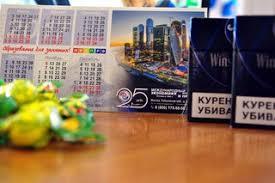МИЭП Международный институт экономики и права ВКонтакте