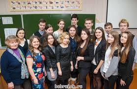 Ставка на немецкий как в й школе получают языковой диплом  Обладатели универсальных немецких дипломов dsd i со своими наставниками В первом ряду Лидия Вениаминовна