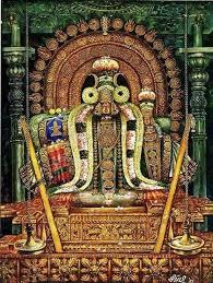 Image result for thyagaraja tiruvarur
