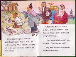 my favourite childhood story the magic paintbrush kieren  my favourite childhood story the magic paintbrush