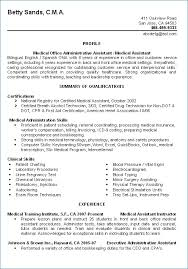 Resume Examples For Medical Assistant Resume Layout Com