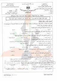 اعادة امتحان اللغة العربية... - شبكة فلسطين التربوية