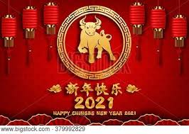 Download chinese new year images free for commercial use no attribution required high quality images. Happy Chinese New Vector Photo Free Trial Bigstock