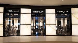 Designer Stores In Dubai Armani Dubai Concept Store At The Dubai Mall