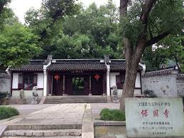 Image result for ningbo places