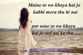 sad profile pic for facebook for girls with quotes. Girl Quote FB Profile Download Romantic Love Sad Status In Hindi Fb Whatsapp Intended Pic For Facebook Girls With Quotes