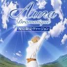 Aura: Dramatique