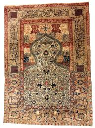 Origin of Antique Mohtasham Rugs