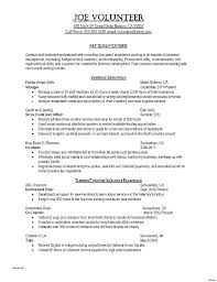 Resume Examples For Beginners Stunning Examples Of Resume Skills Examples Resume Examples Skills Section