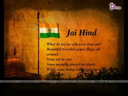indian army photos wallpaper 133169 resolation 1920x1080 file size 91 kb