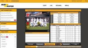 Стратегии на виртуальный футбол