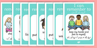 Good Manners Chart For Class 1 Good Manners Posters Urdu Translation Urdu Good Manners