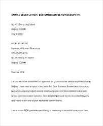 Resume Cover Letter 23 Free Word Pdf Documents Download Free