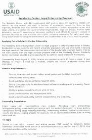 Law Student Resume Classy Resume Samples Law School Best Of Law Student Resume Resume Ideas