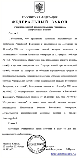 Срок выплаты пенсионной добавки 5000 рублей