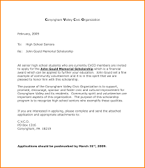 example of application letter for scholarship rent roll template example of application letter for scholarship example scholarship application letter 15578042 png