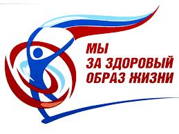 Здоровый образ жизни Средняя общеобразовательная школа № г   Мы за здоровый образ жизни